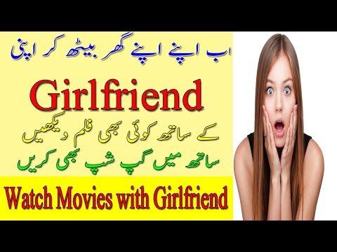 Watch Movies Online With Girlfriend | Urdu/Hindi | Urdu Guideline