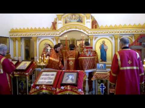 Харе кришна красноярск храм
