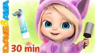 ❣️ This is the Way We Go to Sleep and More Nursery Rhymes and Kids Songs   Dave and Ava ❣️