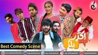 Yeh Batayain Ashiq Pagal Kaisay Howa | Comedy Scene | Akkar Bakkar | Comedy Drama