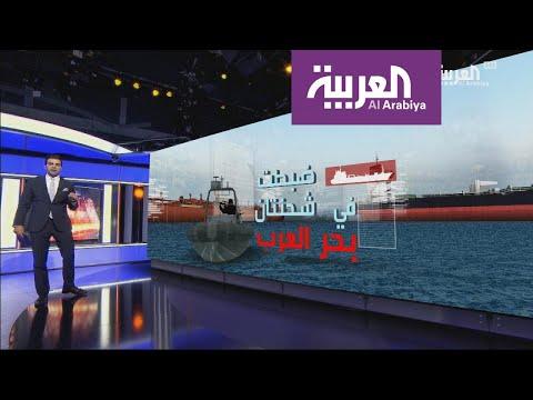 العرب اليوم - شاهد: طهران تواصل إرسال أسلحتها إلى ميليشيات الحوثي في اليمن