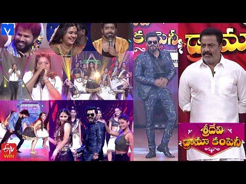 Sridevi Drama Company Latest Promo - Every Sunday @1:00 PM - #Etvtelugu - 16th May 2021- HyperAadi