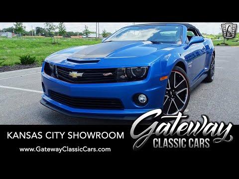 2013 Chevrolet Camaro (CC-1381091) for sale in O'Fallon, Illinois