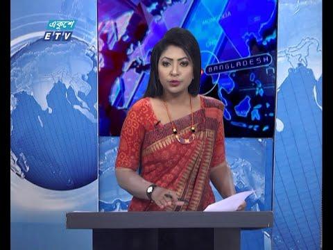 01 Am News || রাত ০১ টার সংবাদ || 05 December 2020 || ETV News
