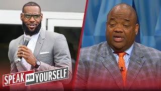 Jason Whitlock on LeBron opening the 'I PROMISE School' in Akron, Ohio | NBA | SPEAK FOR YOURSELF