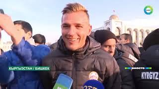 Исторический результат. Сборная Кыргызстана по футболу вышла в плей-офф Кубка Азии