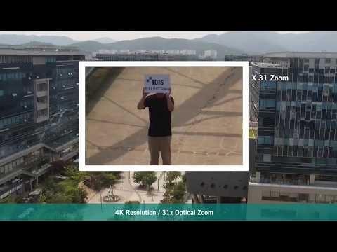 4K PTZ камера IDIS с 31х оптическим зумом иИК
