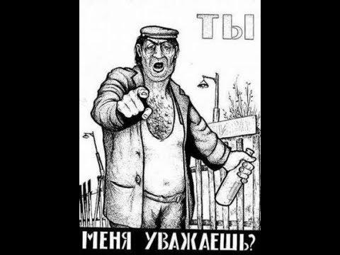 «Оружие геноцида» Аудиокнига №17 Алкоголь + табак,Почему пьющие избегают трезвых