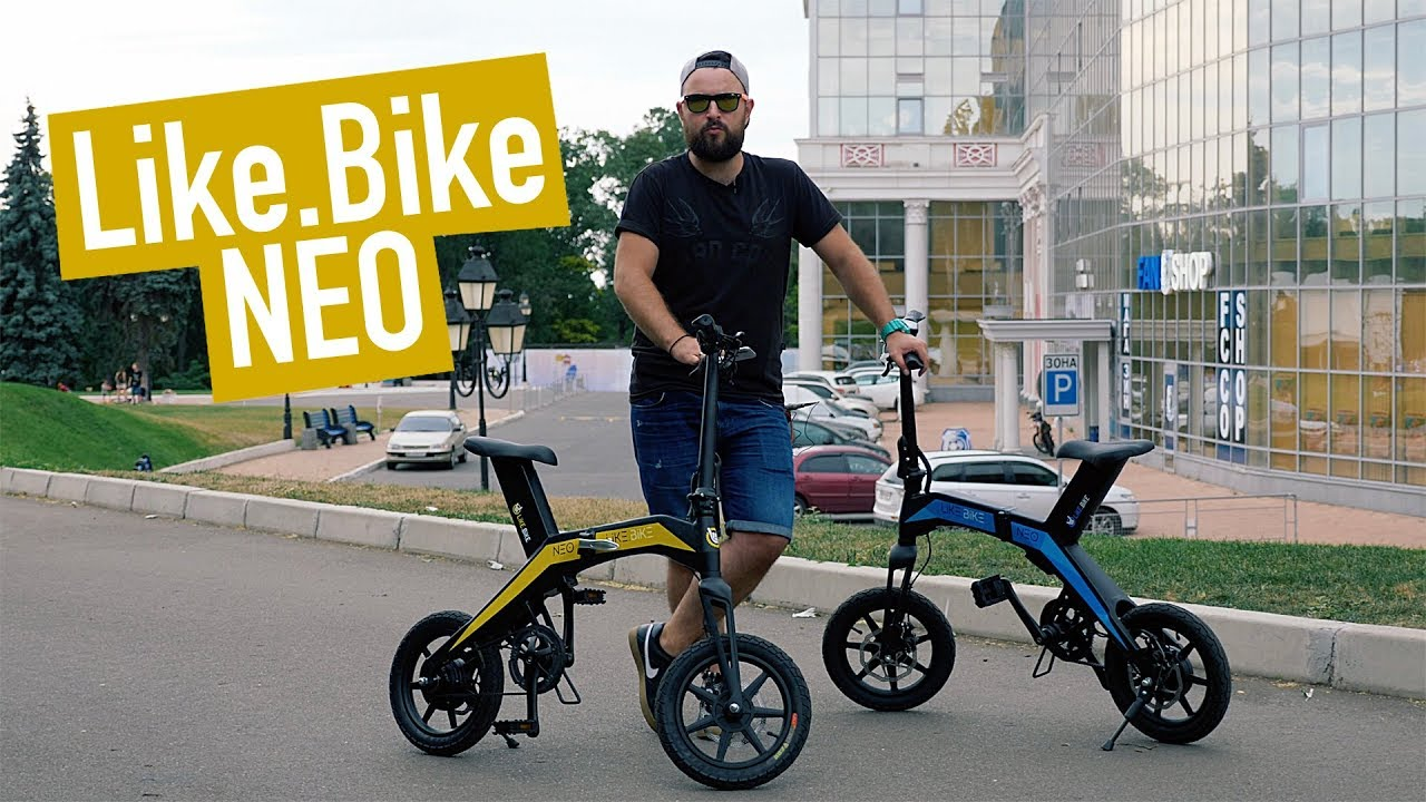 Электровелосипед Like.Bike Neo (Gray/Yellow) video preview