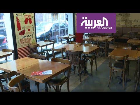العرب اليوم - شاهد: لبنان يغلق المطاعم والمقاهي خوفًا من انتشار