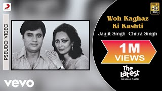 Woh Kaghaz Ki Kashti - The Latest | Official Song - YouTube