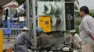 LUSO44TN  Installation