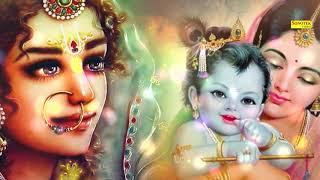 Esi Laagi Lagan Ae Mere Sanware  Ganesh Singh   Shree Krishan ji  Hit Bhajan 2018