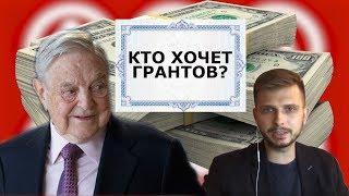 Как богател Сорос на распаде СССР. Новости Украины