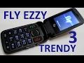 Обзор Fly Ezzy Trendy 3