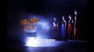 Illumination Muestra Anual 2017 (Acto I)