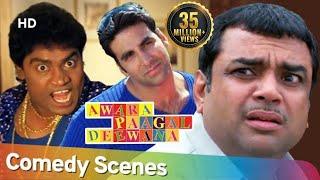 Best of Movie Awara Paagal Deewana- Comedy Scenes | Akshay Kumar | Paresh Rawal | Johny Lever
