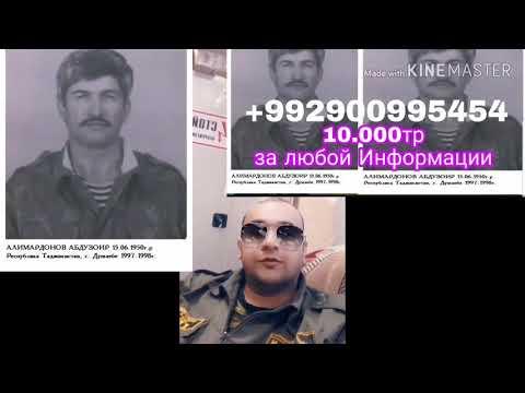 Потерялся человек ищет сын 10.000тр награда за информация