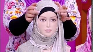 تحميل اغاني طريقة عمل لفات مميزة من الحجاب - روان حبايب MP3