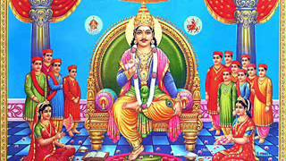 Shree Chitragupta Ji Maharaj Chalisa  IMAGES, GIF, ANIMATED GIF, WALLPAPER, STICKER FOR WHATSAPP & FACEBOOK