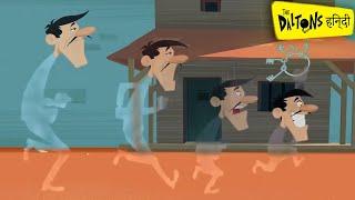 हिन्दी The Daltons | INVISIBLE MAN | Hindi Cartoons for Kids