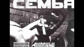 Krestnaya Semiya