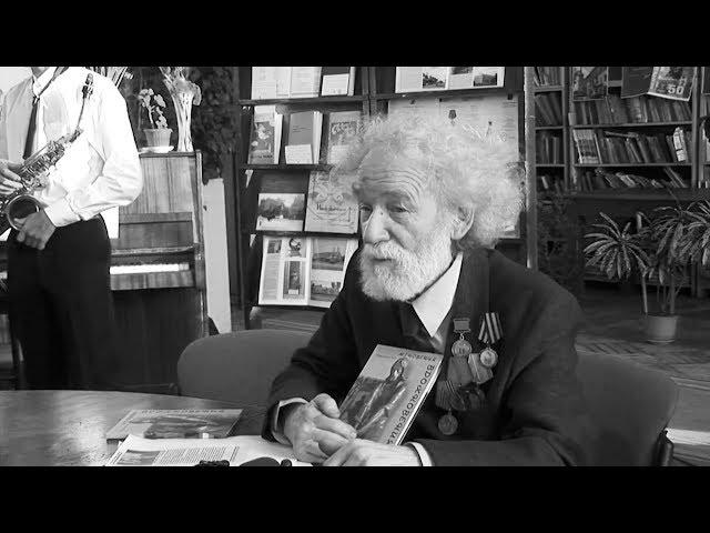 Скончался Анатолий Осауленко