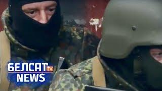 Беларусы едуць на вайну / Belarusians at Ukrainian war