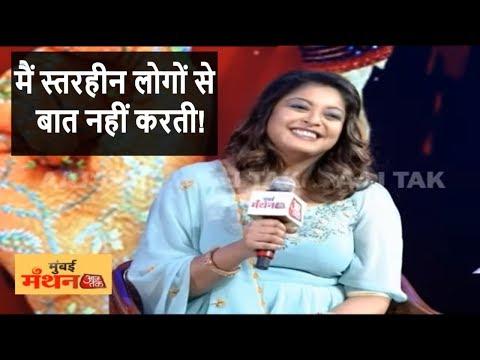 Rakhi Sawant और MNS पर बोलीं तनुश्री- स्तरहीन लोगों से बहस नहीं कर सकती!