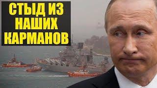Путинские «аналоговнет» корабли снова сломались