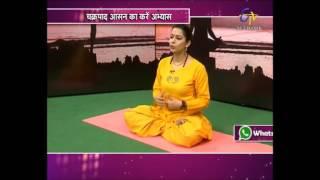 Yoga to be done post pregnancy/गर्भावस्था के बाद फिट रहने के लिए योग/9th july sangini