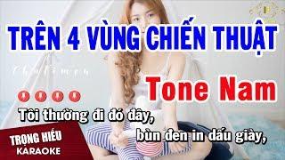 karaoke-tren-bon-vung-chien-thuat-tone-nam-nhac-song-am-thanh-chuan-trong-hieu