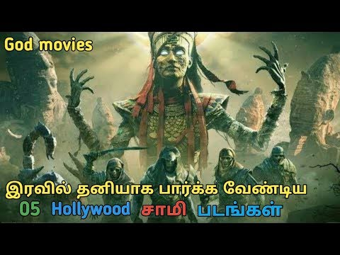 Hollywood best God Related adventure movies | tamil | tubelight mind |