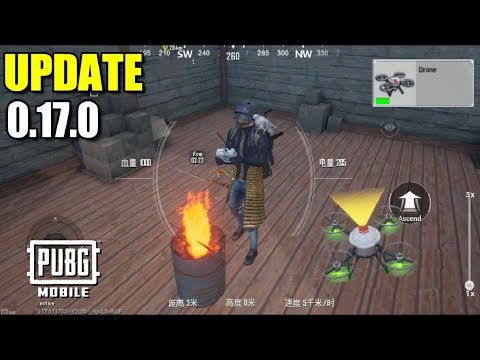 Pubg Mobile UPDATE 0.17.0!! NEW Upcoming Features Explained + Release Date?