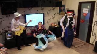 Цыганский танец Детский праздник Крутой танец Смешной Весёлый Приколы