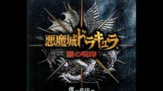 Castlevania Curse of Darkness OST: Mortvia Fountain