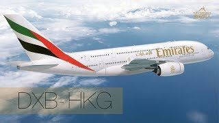 阿聯酋 A380 頭等艙 (杜拜 - 香港) Emirates A380 First Class (Dubai to Hong Kong)