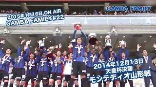天皇杯3回戦の日程発表!町田は福岡と、藤枝は山形と、それぞれ再びジャイアントキリングなるか?