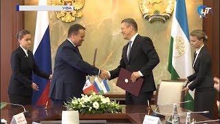 Новгородская область и Башкортостан налаживают партнерские отношения