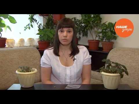 Как выращивать комнатный цветок ахименес