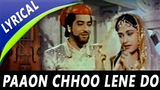 Paon Choo Lene Do Phoolon Ko Full Song With Lyrics| Lata