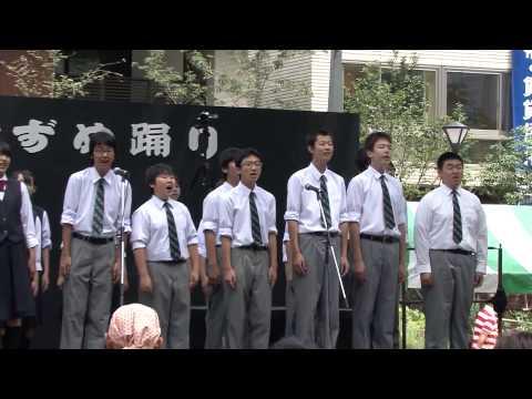 夏まつり仙台すずめ2013 八軒中学校合唱