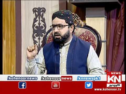 Istakhara 03 February 2021 | Kohenoor News Pakistan