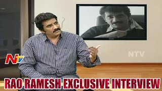 Rao Ramesh Exclusive Interview | Telugu Character Artist | Ntv