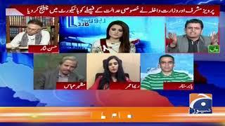 Irshad Bhatti aur Hassan Nisar Ke Darmyan Noq Jhok!