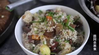 腊肉、米饭、土豆一锅炒,苗大姐吃上满满一盘,太有诱惑力了