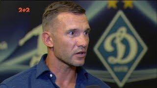 Андрій Шевченко поділився враженнями від матчу Динамо – Шахтар
