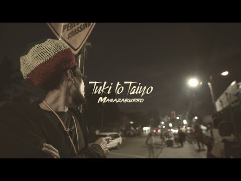 Tuki to Taiyo / Masazaburro