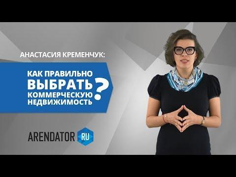 Бинарные опционы брокеры с минимальным депозитом в рублях