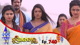 Nua Bohu | Full Ep 740 | 29th Nov 2019 | Odia Serial – TarangTV
